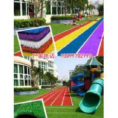 人造草坪人造草坪
