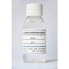 聚丙烯酸钠 PAAS