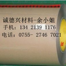 3M9731-50免费样板