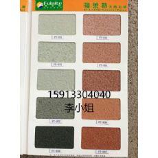 安徽真石漆价格15913304040