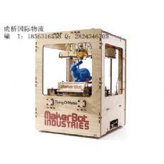 广州进口机器人报关清关代理公司