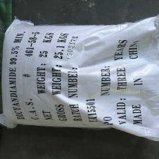 宁夏双氰胺 无锡 常州 宜兴 99.5含量