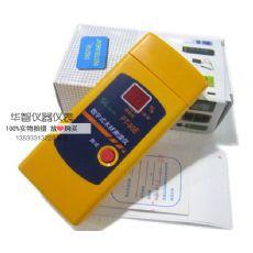 广州批发PT90E木材水分仪