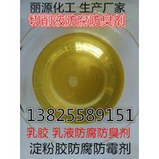 循环水杀菌灭藻剂 污水杀菌除臭剂 水处理药剂