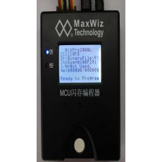 NRF52832烧录器裸片/烧录器脱机