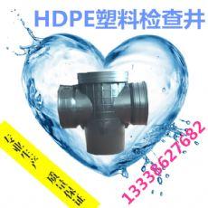 非玻璃钢检查井,排水检查井,塑料检查井,检查井价格,塑料井