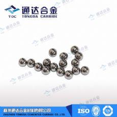 厂家供应 钨钢球 硬质合金球精磨货 真价实