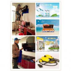 专业家电清洗,油烟机清洗,空调清洗,太阳能清洗