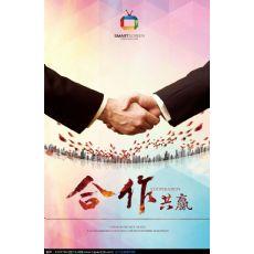 关于.广东烟草汕头市有限责任公司电梯采购项目招标