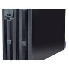 宝鸡西安UPS电源|哪里可以买到高性价APCUPS电源