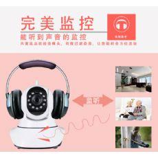 金安科技 简舒WIFI网络室内摄像机智能无线摄像头红外夜视移动侦测远程报警器