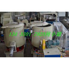 高速混合机 面粉混合机 加热混合机价格