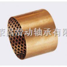 RCB-09G 青铜轴承