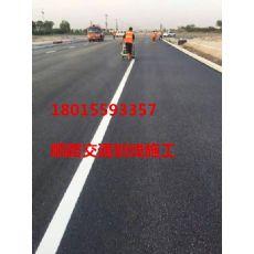顺路厂专业马路划线热塑性涂料