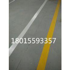 交通安全冷涂划线