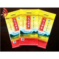畅销编织袋生产厂家推荐 柳州编织袋
