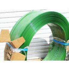 湖南价廉物美的PET打包带厂家:PET捆扎带