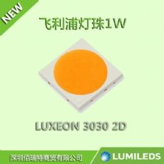 LUMILEDS飞利浦 3030 6V 1W LED灯珠