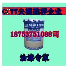 环氧导静电防腐涂料