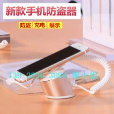 苹果手机防盗器展示架手机体验台充电报警器平板电脑展架支架批发