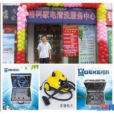 家电清洗市场前景分析,家电清洗服务赚钱的行业
