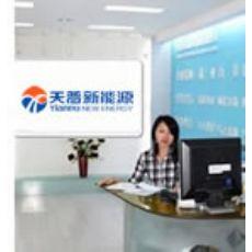 武汉天普太阳能售后维修拆装电话