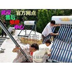 武汉清华阳光太阳能售后维修拆装电话