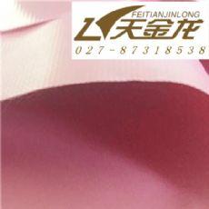 0.45mm 粉红气密布