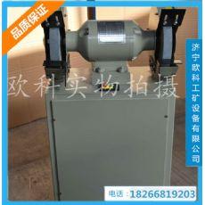 环保型砂轮机 M3320除尘式砂轮机