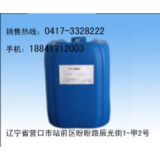 蓝梦设备清洗好的反渗透PH调节剂 调节剂生厂商