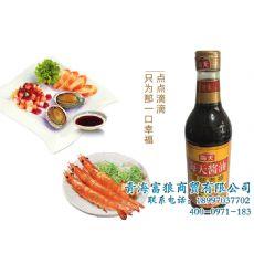 西宁中餐调料品批发供应 西宁生抽批发