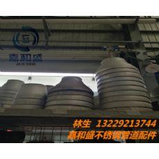 供应304不锈钢冲压焊接大小头57*45大量现货