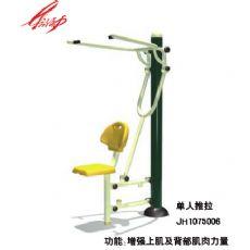 江门健身器材专卖店 江门家用健身器材价格