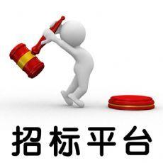 2016年度◆中国黄金集团公司采掘工程(安徽太平)招标