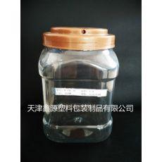 陞鑫源供应实惠的食品专用瓶:供销pet广口瓶