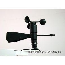 RY-FSX/Z型一体风速风向传感器