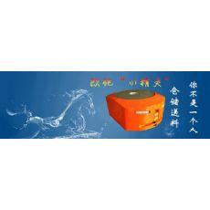 工业无人搬运AGV送料小车自动导引车上海agv小车厂家