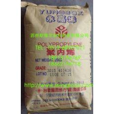 台塑宁波/PP 3015 苏州经销 长期优惠供应