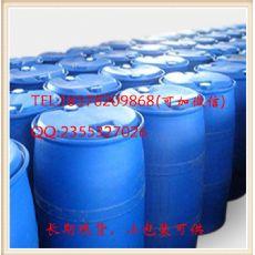 α-乙酰基-γ-丁内酯/CAS 517-23-7 现货价优