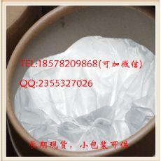 2-苯基咪唑CAS 670-96-2 长期现货价优
