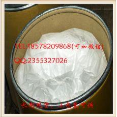 5-氨基间苯二甲酸5-AIPA/99-31-0 长期现货