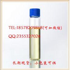 α-甲基肉桂醛/ CAS 101-39-3 长期现货