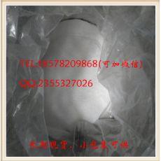 氨苯砜/4,4-二氨基苯砜DDS/80-08-0 现货价优