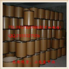 没食子酸一水物/五倍子酸 现货价优 CAS:149-91-7