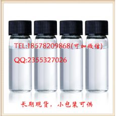 对甲基苯乙酮/4''-甲基苯乙酮/122-00-9长期现货