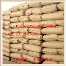邻磺酸钠苯甲醛/苯甲醛-2-磺酸钠/1008-72-6 现货价优