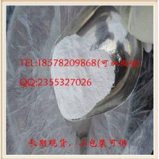 β-环糊精β-CD食品级,现货价优68168-23-0