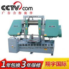 GB4250金属带锯床|带锯床厂家