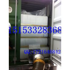 硒土矿石类专用集装箱内衬袋,防污染免清洗集装箱干粉袋