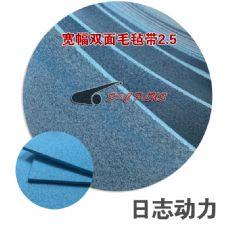 毛毡带 输送带 数控切割机 柔性材料切割 柔性材料加工